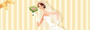 Ożenić się czywyjść zamąż?